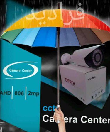 دوربین 2 مگاپیکسل اپتینا 1080P