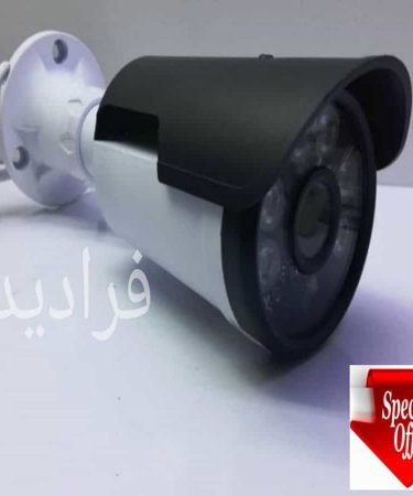 دوربین بولت کیس فلزی متوسط ۲ مگاپیکسل