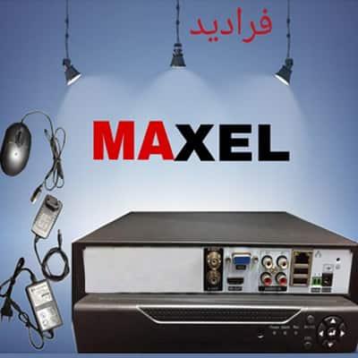 خرید دستگاه دی وی ار 16 کانال مکسل