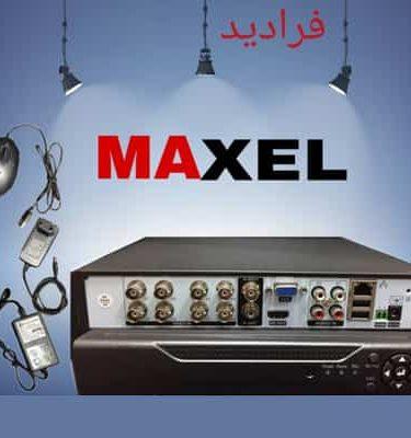 خرید دستگاه ضبط کننده 4 کانال مکسل