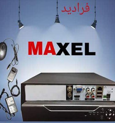 دستگاه دی وی ار 8 کانال مکسل