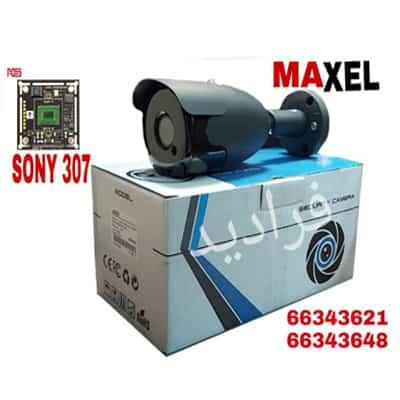 دوربین مداربسته مکسل مدل M60