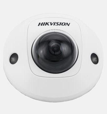 دوربین مداریسته هایک ویژن DS-2CD2545FWD-IWS