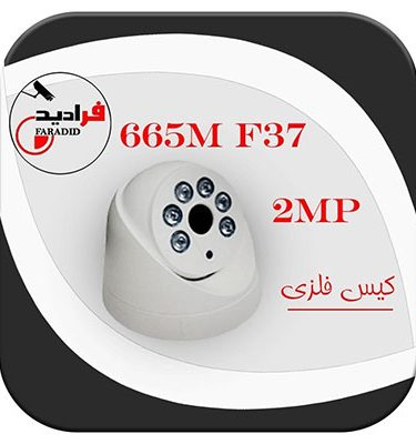 قیمت دوربین 2 مگاپیکسل مکسل