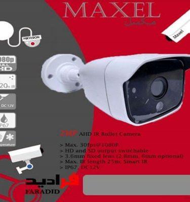 دوربین مکسل مدل MDK15